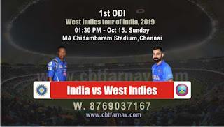 Today Match Prediction Raja Babu ODI Prediction