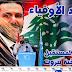"""أحمد الحريري يُطلق الماكينة الانتخابية.. """"لا أحد يُلغينا"""""""