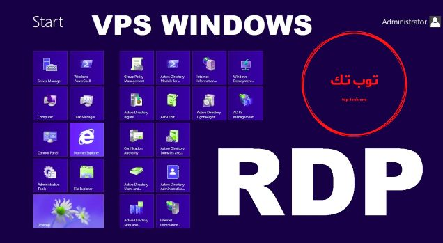 طريقة الحصول علي vps rdp بصلاحية الادمن من مايكروسوفت مجانا 2021