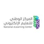 المركز الوطني للتعليم الإلكتروني يعلن عن توفر 22 وظيفة شاغرة