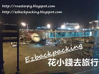 澳門機場 AirAsia