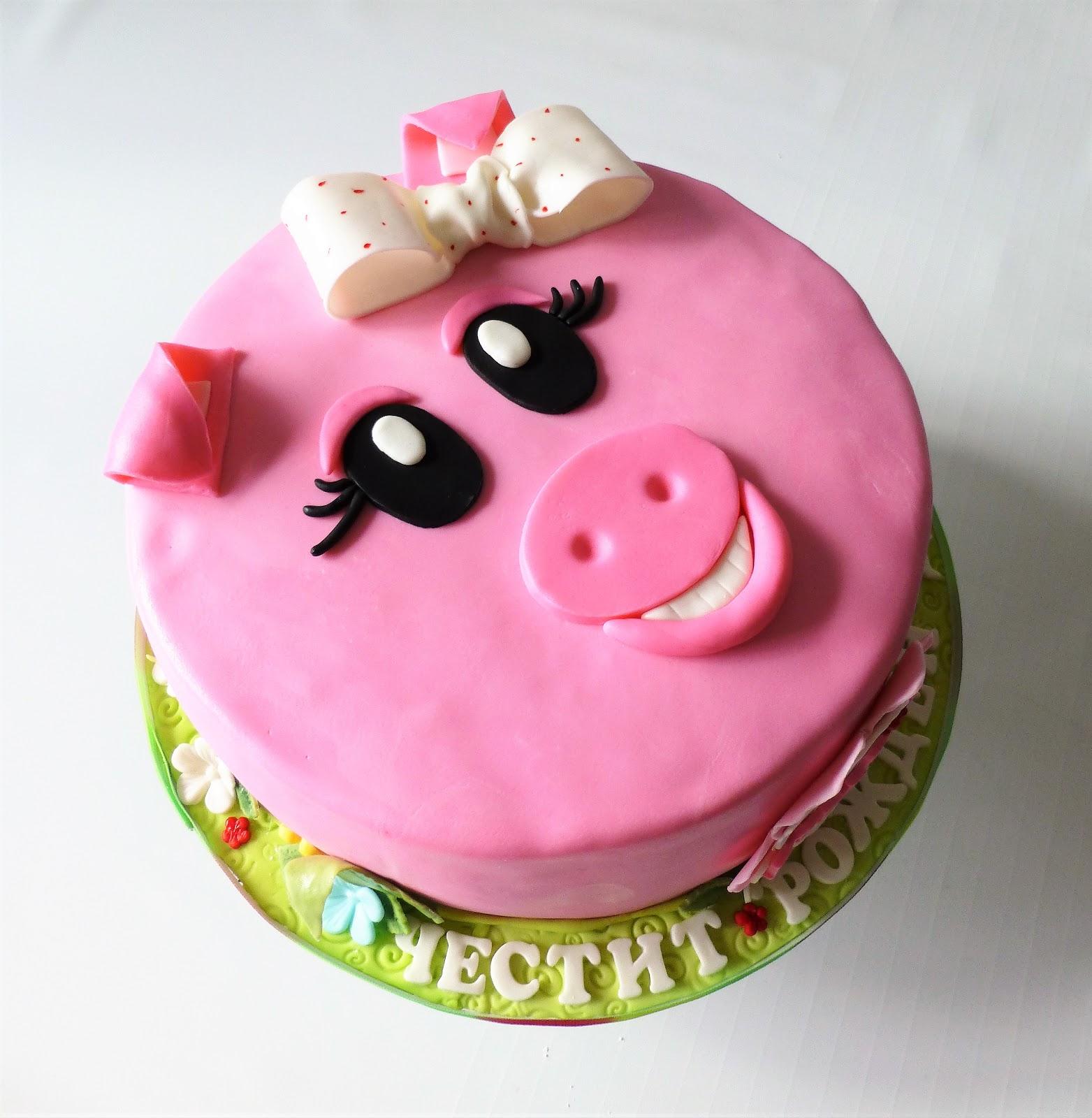 Stupendous Cakesophia Cute Piggy Cake Funny Birthday Cards Online Necthendildamsfinfo