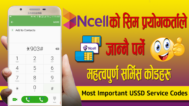 NCELL Important Service Codes(All USSD Codes 2020)