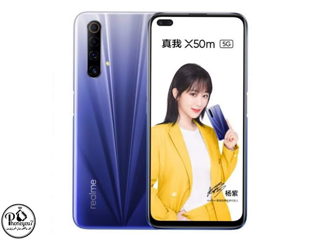 تم إطلاق Realme X50m 5G بشاشة 120 هرتز ومعالج  SD765G وشحن 30 واط وكاميرات رباعية 48 ميجابيكسل