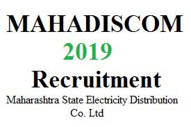 MAHADISCOM ,MAHADISCOM VIDYUT SAHAYAK RECRUITMENT -2019,ahadiscom career,mahadiscom requirements,mahadiscom recruitment 2018 Vidyut sahayak,ekparivareknaukri.com