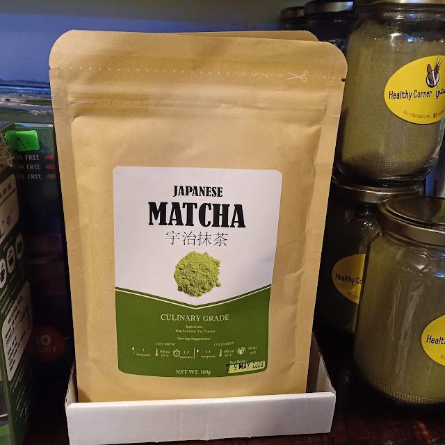فوائد شاي ماتشا