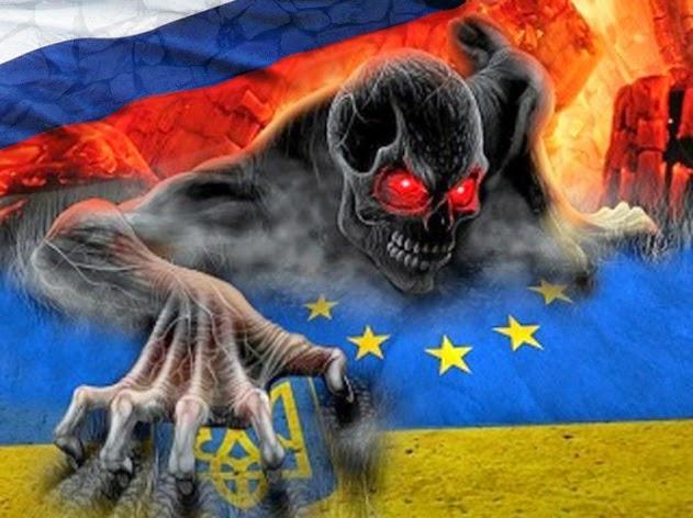 русская агония