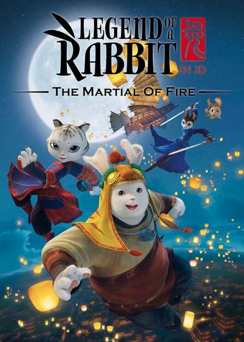 Legend of a Rabbit The Martial of Fire กระต่ายกังฟู จอมยุทธขนปุย [HD][พากย์ไทย]
