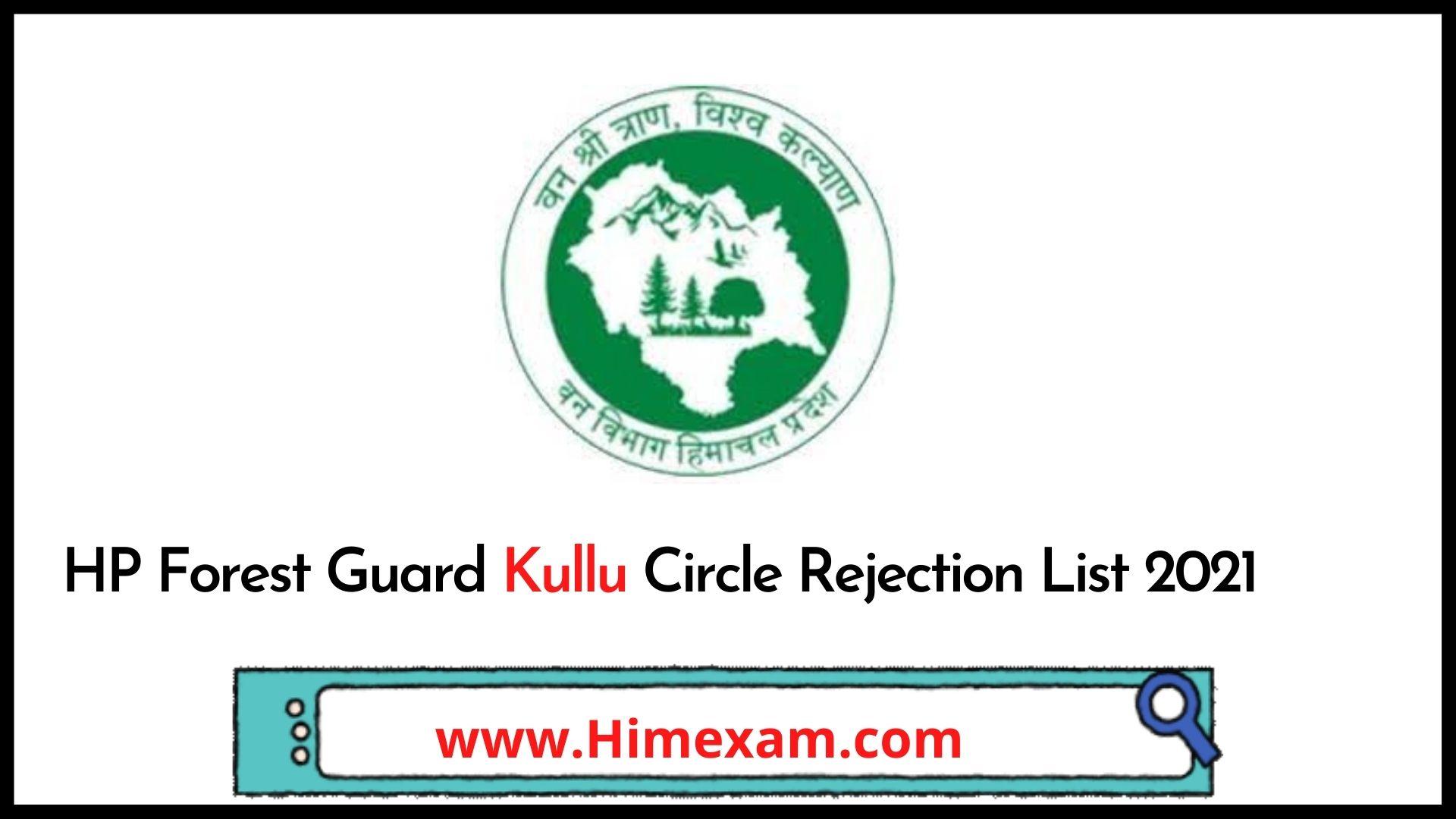 HP Forest Guard Kullu Circle Rejection List 2021