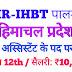 CSIR-IHBT पालमपुर हिमाचल प्रदेश में फील्ड असिस्टेंट के पद पर भर्ती, सैलरी Rs.10,000/-  IHBT Recruitment 2019