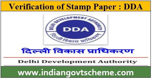 Verification of Stamp Paper