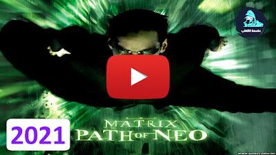 تحميل لعبة ماتريكس The Matrix Path of Neo