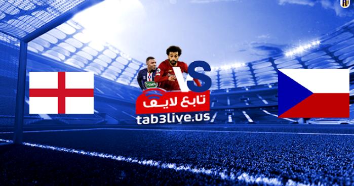 نتيجة مباراة إنجلترا وجمهورية التشيك اليوم 2021/06/22 الأمم الأوروبية