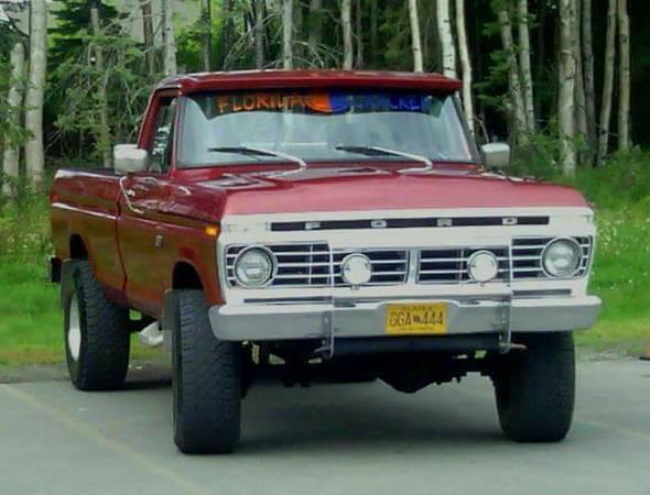1975 ford f250 highboy 4x4 for sale 4x4 cars. Black Bedroom Furniture Sets. Home Design Ideas