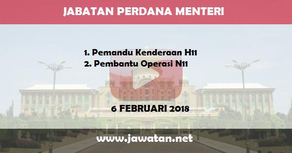 Jawatan Kosong di Jabatan Perdana Menteri