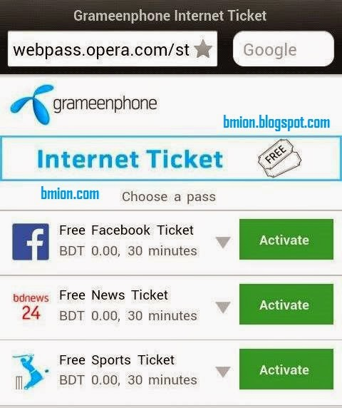 Grameenphone-Free-Internet-Ticket-Browse-Selectd-Websites-Free-details