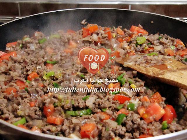 Minced beef stuffing اللحم المعصج / العصاج