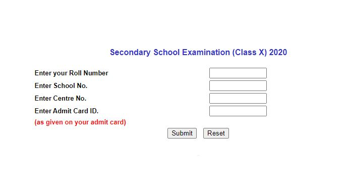 CBSE Class 10th Result 2020