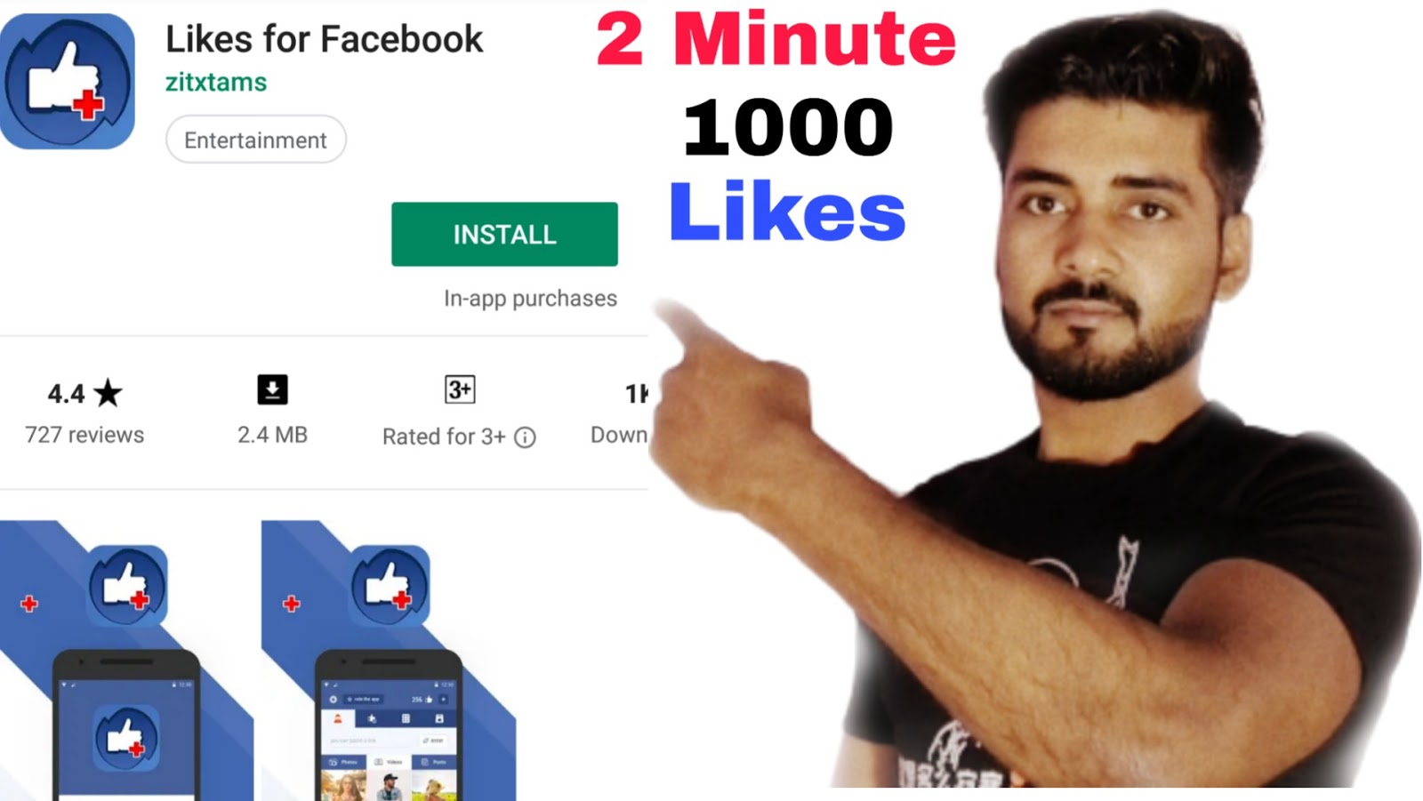 How To Increase Facebook Likes 2019 ?