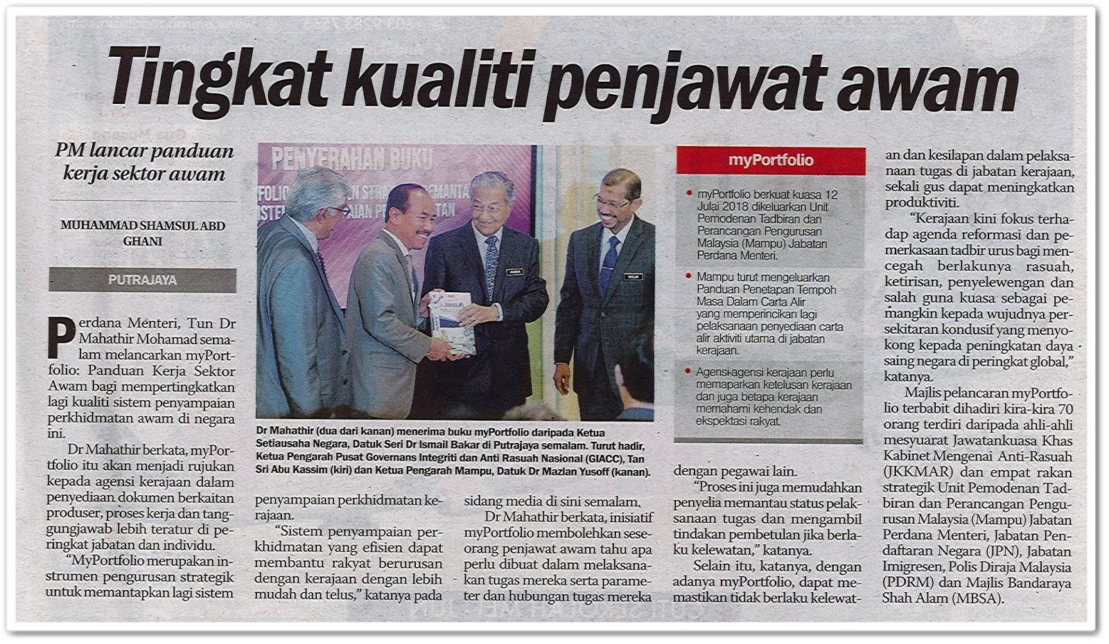 Tingkat kualiti penjawat awam - Keratan akhbar Sinar Harian 15 Mei 2019