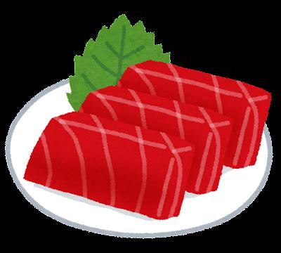 マグロの赤身のお刺身のイラスト