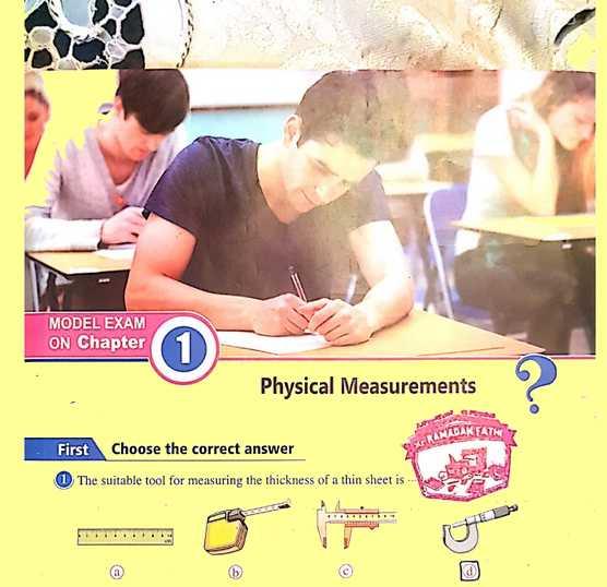 تحميل كتاب الفيزياء للصف الاول الثانوى 2019