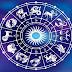 এই ৪ রাশির জাতকরা ভাগ্যবান হয়, তাদের সম্পদের অভাব থাকে না