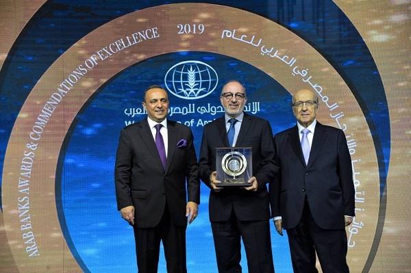 Ithmaar Bank earns award for its personal finance offerings