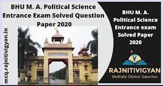 BHU M. A. Entrance Exam Pol. Sc. Paper 2020
