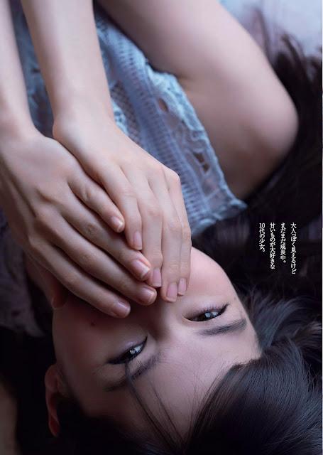 Ayami Nakajo 中条あやみ Weekly Playboy No 31 2016 Pics 05