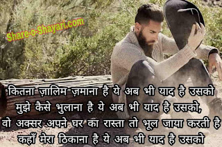 hurt shayari image,poetry status,hurt shayari in english
