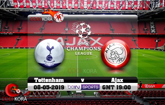 مشاهدة مباراة أياكس وتوتنهام اليوم 8-5-2019 في دوري أبطال أوروبا