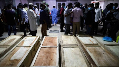 The explosion occurred in the middle of the congregational prayers, the Muazin and the Imam of the mosque were killed instantly