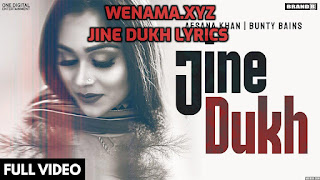 Jine Dukh lyrics