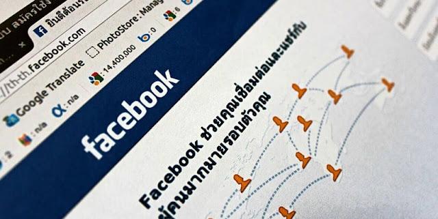 فيسبوك أسهم في انتخاب ترامب وسيتكرر الأمر بانتخابات 2020