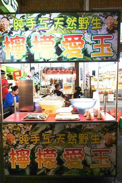 台東觀光夜市素食