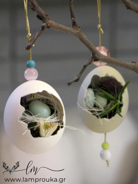 Κατασκευή διακοσμητικά πασχαλινά αυγά φωλιές
