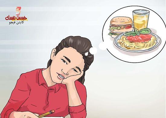 كيفية إنقاص الوزن دون اتباع برنامج رجيم معين