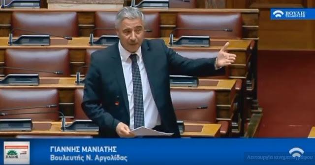 Γ. Μανιάτης προς Γ. Σταθάκη στη Βουλή: Να προχωρήσει άμεσα το φυσικό αέριο στην Αργολίδα και όλη την Πελοπόννησο