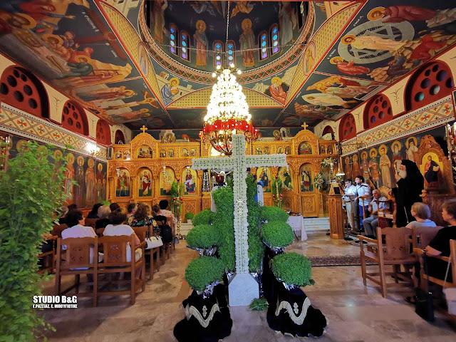 H εορτή της υψώσεως του Τίμιου Σταυρού στον Ιερό Ναό Αγίου Νεκταρίου στο Ναύπλιο (βίντεο)