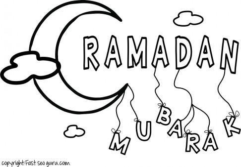 Ramadan Ramazan Mubarak 2017 Banner And Ramadan Mubarak