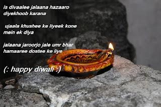 Diwali wish in hindi