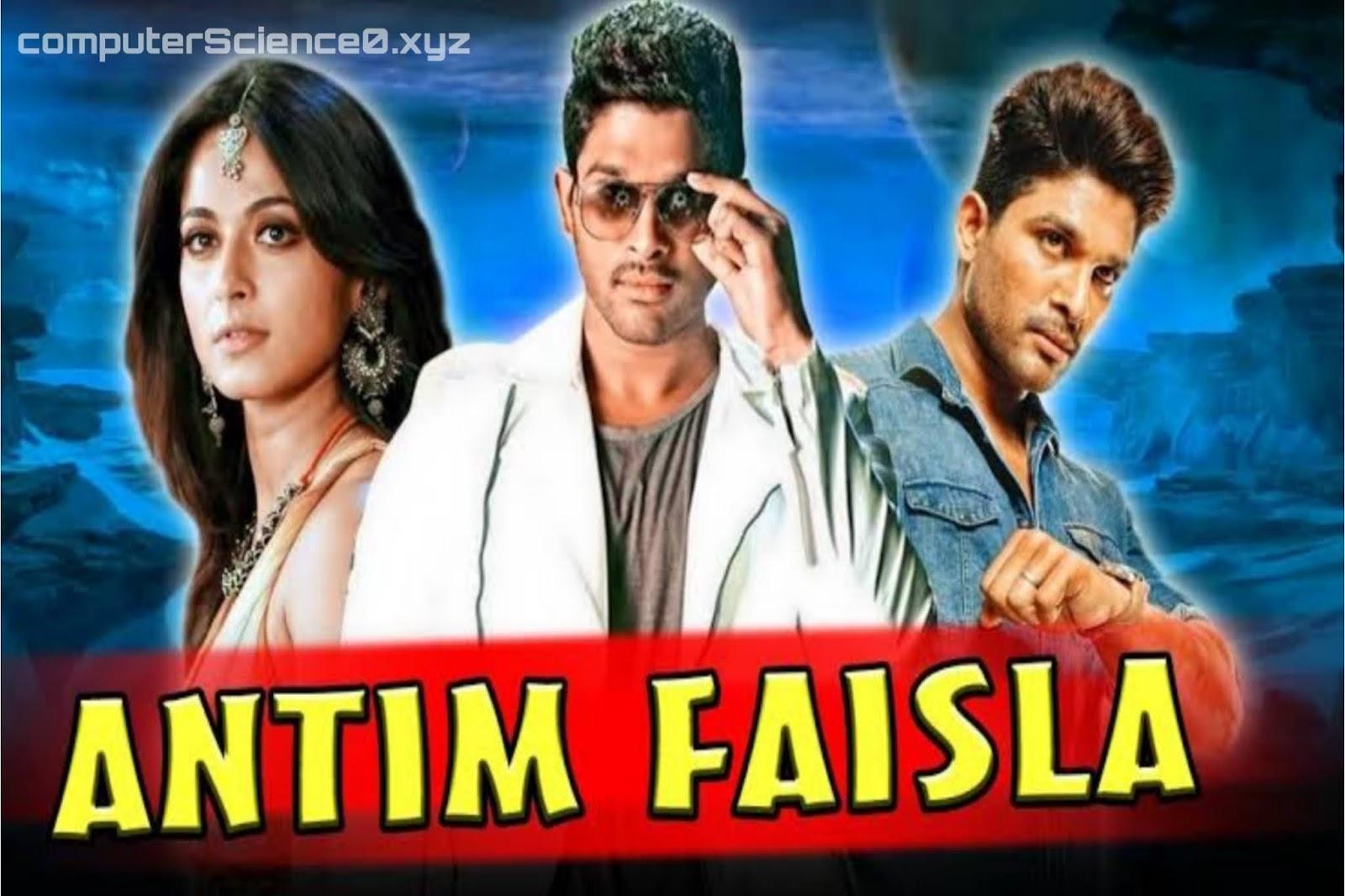 Vedam, Antim Faisala Allu Arjun's Top 19 movies of all time