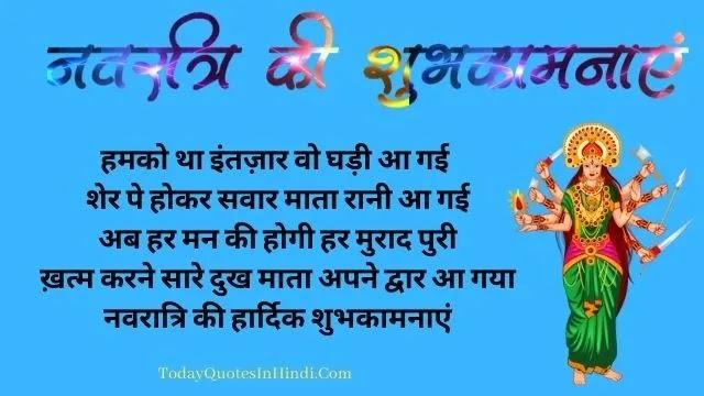 माँ दुर्गा वालपेपर, नवरात्रि की हार्दिक शुभकामनाएं