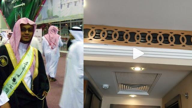 Ismail Nahdi, Mahasiswa Indonesia di Universitas Ummulquro Mekkah Dikarantina di Hotel Bintang 5 di Mekkah