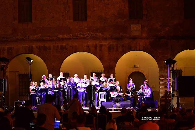 Μουσικό ταξίδι στο Ναύπλιο από την εθνεγερσία στην παλιγγενεσία (βίντεο)