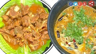 Oorum Unavum: Pudukottai : Thaali Aanam | Vazhakkaai Pulichcharu | Fish head gravy