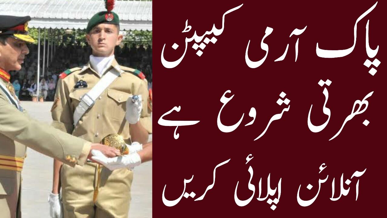 join Pakistan Army As Captain 2019 through Direct Short