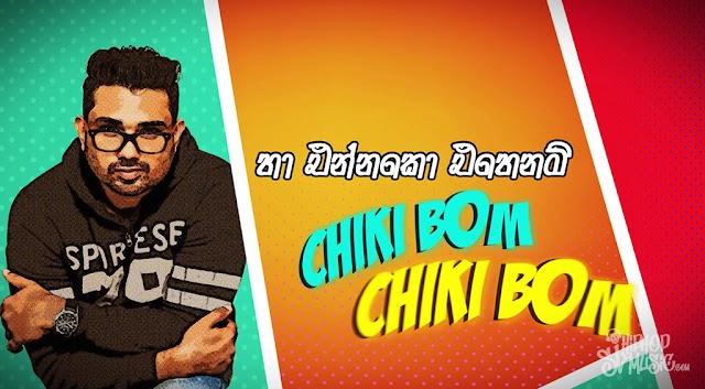 Dimi3 - Chiki Bom