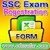 SSC Exam Student Regestration  Helpful  Excel sheet